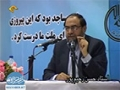 حسن رحیم پور ازغدی - وحدت مسلمین و رهبری رسول خدا ص بر جهان - Farsi