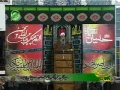 Iran-Ayat ullah Jawwad aamli Moharram Majlis-Persian-part 3-B
