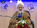 عرضه ندای اسلام به جهان | سخنرانی آیت الله جوادی آملی - Farsi