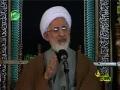 Iran-Ayat ullah Jawwad aamli Moharram Majlis-Persian-part  5B