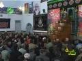 Ayatullah Jawwadi Aamli Moharram Majlis-Persian-part 6A