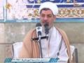 اخلاق انبیاء در قرآن کریم | سخنرانی حجت الاسلام رفیعی - Farsi