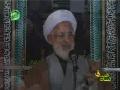 Ayatullah Jawwad aamli Moharram Majlis-Persian-part 7B