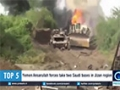 [24 Aug 2015] Yemen Ansarullah forces take two Saudi bases in Jizan region - English