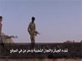 WAR COMPILATION 2015 Huthis fighting Saudi Arabian Tanks - Arabic