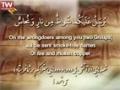 Surah Ar-Rahman - The Noble Qur\\\'an - القرآن الكريم - Arabic Sub Farsi