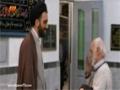 [07] Irani Serial - Tanhayie Leila    تنهایی لیلا - Farsi