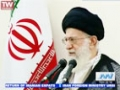 No Deal Yet Says Iran Leader - English