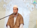 [MC 2015] Holy Quran Recitation - Br. Ali - 8th Aug 2015 - Arabic