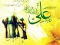 Hacı Mircəfər - Qədir-Xum hadisəsi - Azeri
