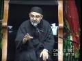 نصرت امام -تعليمات آئمہ کی روشنی ميں Day 02 Part II-Nusrate Imam (a.s) by AMZ-Urdu
