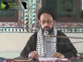 [Dars 09] Nahj ul Balagha Course - H.I Sadiq Taqvi - 30th Aug 2015 - Urdu