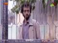 [13] Irani Serial - Tanhayie Leila |  تنهایی لیلا - Farsi