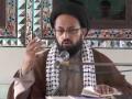 [Dars 10] Nahj ul Balagha Course - H.I Sadiq Taqvi - 6th Sept 2015 - Urdu