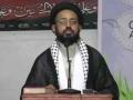 [Tulu e Fajr Taleemi Conference] Khud Shanasi - H.I. Sadiq Taqvi - 11th Sept 2015 - Urdu