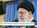 [17 Sep 2015] Iran Leader: Enemy\'s infiltration among major threats to country - English