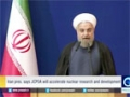 [17 Sep 2015] Iran pres. says JCPOA will accelerated nuclear research and development - English