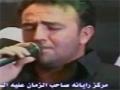 Azerice Sinezen - KERBELA-MUHARREM - Turkish