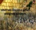 Münacatı Şabaniye - Arabic Sub Turkish