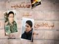 مستند فاتحان فردا - Farsi