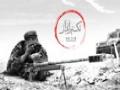مستند تک تیرانداز - Farsi