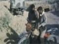 Film - Immigrant - مهاجر - Farsi sub French