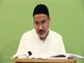 [02] - Tafseer Surah Aley Imran - Tafseer Al Mezan - Dr. Asad Naqvi - English