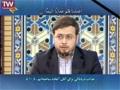 Great Loss Of World Famous Reciter By Zion-Saudi Negligence - Farsi