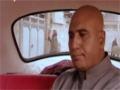 [11] Irani Serial - Halqa e Sabz   حلقہ سبز - Urdu