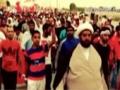 Ayetlerle İslami Uyanış Süreci - Turkish