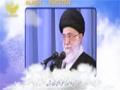 [02] شرح حدیث زندگی رہبر معظم سید علی خامنہ ای - Farsi Sub Urdu