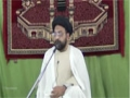 Ahmiyat-e-Aqlaaq - 20th Zilhijj 1436 - Moulana Syed Taqi Raza Abedi - Urdu