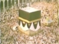 A Short documentary on Al Saud\\\'s systematic destruction of Mecca and Medina - English