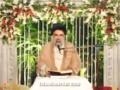 [03] Eid-e-Ghadeer 2015 - Ustad Jawad Naqvi - Urdu