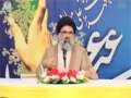 [01] Taqreeb-e-Saeed-e-Amama Guzari 1436/2015 - Ustad Jawad Naqvi - Urdu