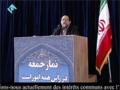 Politique internationale : La ligne de l'Iran - Farsi Sub Turkish