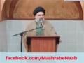 محرم کے لیے ہمیں کیا تیاری کرنی ہے؟ سید جواد نقوی - Urdu