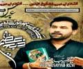 [Audio Noha] Matam Nahi Rukay Ga Syed Musayab Rizvi nohay - Muharram 1437/2015 - Urdu