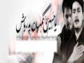 Padar Jan - Asif Raza Khan & Kamran Raza Khan - Muharram 1437/2015 - Urdu