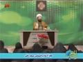 تفسیر سوره مبارکه یس - آیه ۵ معنای تنزیل قرآن - حجت الاسلام عالی - Fars