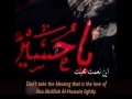 Don\\\'t take the Love of Imam Hussain (as) lightly - Farsi sub English