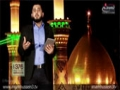 1376 - Since The First Arbaeen I Ep. 2 - English