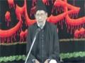 [01] Islam Hi Kyun? - Muharram 1437/2015 - Dr. Payam Azmi - Urdu