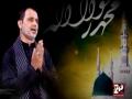 [Nauha 2015] Bina Hussain AS Ke Nana SAW Madine Ai Hon - Ali Deep Rizvi - Muharram 1437/2015 - Urdu