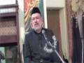 [02] Insani Mashere par Ambiya-e-Elahi ka Asar - Moulana Agha Mujahid Hussain - 2 Muharram 1437 - Urdu