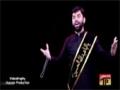 [01] Qadam Barhta Rahay - Br Shadman Raza - Muharram 1437/2015 - Urdu