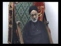 Paigham-e-Karbala H.I Muhammad Askari 5 Muharam Dallas 2009-Urdu