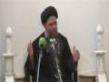 [03] Insaani Manawiyat Aur Inqelab E Hussaini - H.I Aqeel ul Gharavi - Muharram1437/2015 - Urdu