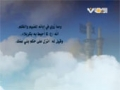 نبذة عن الإمام الحسين بن علي بن ابي طالب ع - Arabic