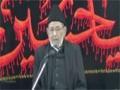 [03] Islam Hi Kyun? - 3rd Muharram 1437 - Dr. Payam Azmi - Urdu